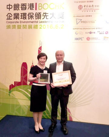 Ms Glendy Choi, CEO, and Mr Derek Choi, Executive Director, attended the ceremony to receive the award.