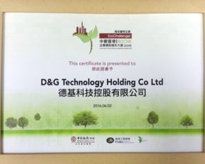 "EcoChallenger, BOCHK Corporate Environmental Leadership Awards 2015<br>中銀香港企業環保領先大獎 ""環保優秀企業"""