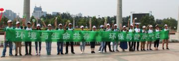 世界環境日活動3