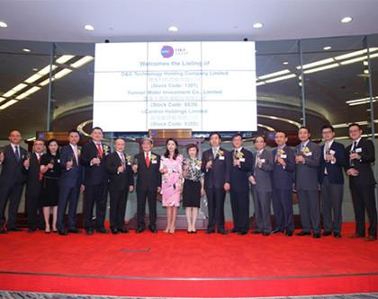 德基科技控股有限公司主席蔡鴻能先生(左七)、首席執行官蔡群力女士(右八)以及執行董事蔡翰霆先生(左六)與嘉賓合影