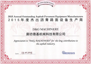 2015 Annual Outstanding Asphalt Pavement Equipment Manufacturers<br>2015年度傑出瀝青路面設備生產商