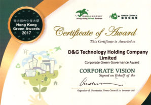 Hong Kong Green Awards 2017 – Corporate Green Governance Award – Corporate Vision<br>2017 香港綠色企業大獎