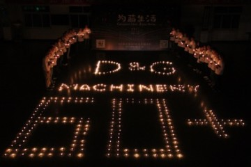 Staff at Langfang production base joined Earth Hour.