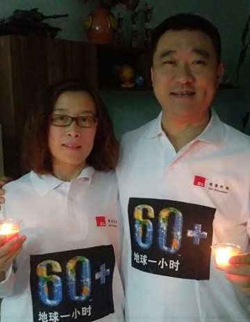 Tiger Liu, DGM of D&G Machinery joined the campaign with his family.