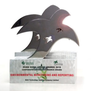 Hong Kong Green Awards 2016 – Corporate Green Governance Award – Environmental Monitoring and Report