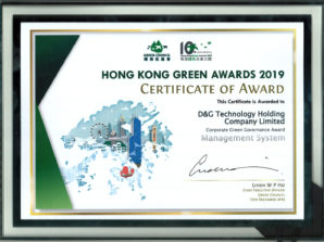 Hong Kong Green Awards 2019 – Corporate Green Governance Award – Management System<br>2019 香港綠色企業大獎