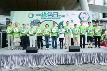 Mr Derek Choi, Executive Director, is the officiating guest at Hong Kong Green Day 2016 Kick-off Ceremony.