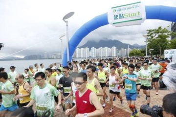 """Green Run"" is the major event on Hong Kong Green Day."