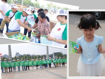 D&G Machinery, the subsidiary of the Group, promoted the message of environmental protection in the Langfang community on June 5.