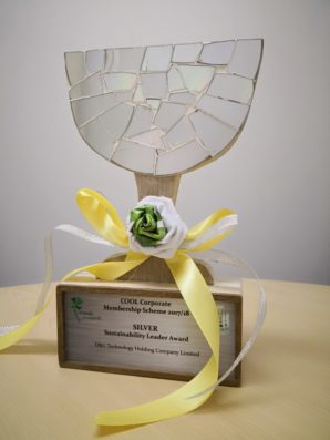 Sustainability Leader Award – Silver<br>可持續發展領袖獎銀獎