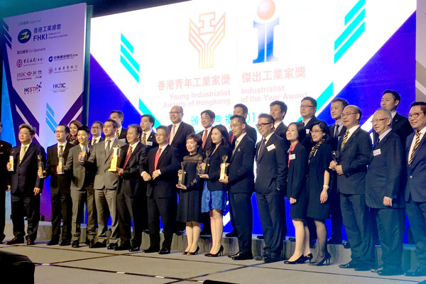 "There are 8 young industrialists awarded the ""Young Industrialist Awards of Hong Kong 2016""."