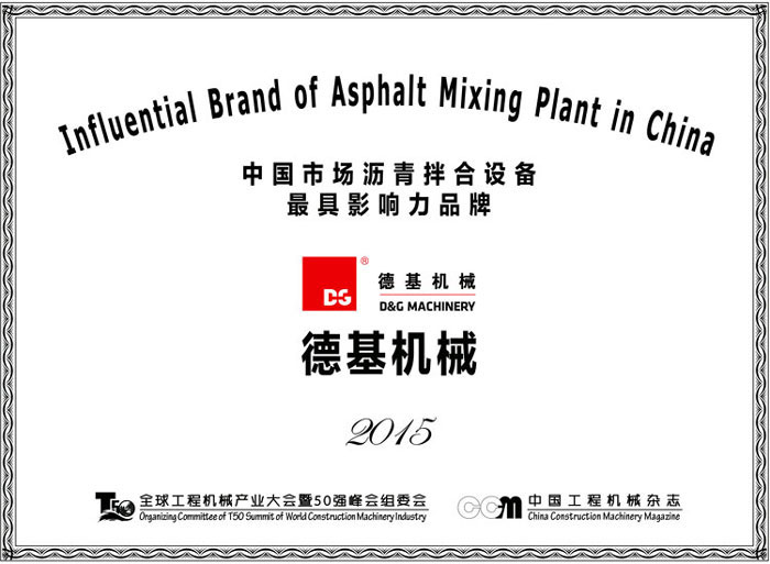 Influential Brand of Asphalt Mixing Plant in China