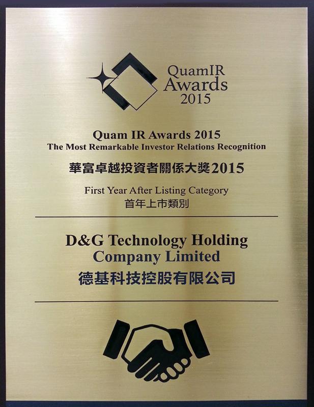 Quam IR Awards 2015