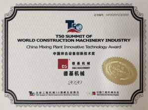 China Mixing Plant Innovative Technology Award<br>中國拌合設備創新技術獎