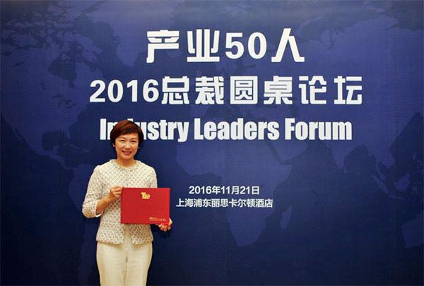 """德基机械荣膺""""2016年中国工程机械制造商30强""""排行榜前20强"""