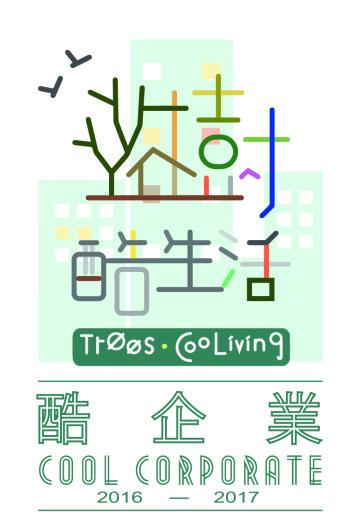 coolcorporates_logo_op1617-8
