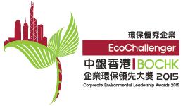 logo_bochkEco201